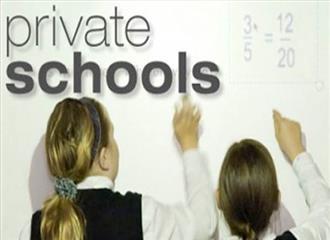 स्कूली शिक्षा में निजी क्षेत्र का एकाधिकार