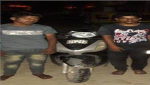 दो वाहन चोर गिरफ्तार एक स्कूटी बरामद