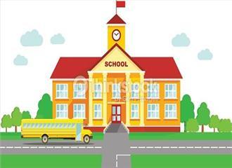 लूट का स्कूल