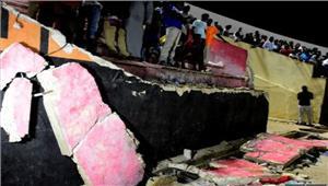 सेनेगल  फुटबॉल मैच के दौरानभगदड़ में8 की मौत