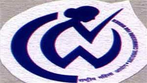 महिला आयोग नेशरद यादव के खिलाफ नोटिस जारी किया