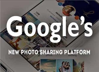 गूगल फोटो ने शुरू किया नया फीचर