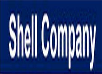 शेल कम्पनियों के विरूद्ध सरकार का कड़ा रुख