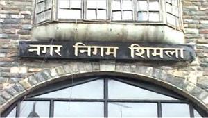 शिमला नगर निगम चुनाव के लिए आज से मतदान शुरू