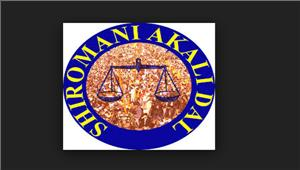 शिरोमणि अकाली दल ने मांगी 13 सीटें