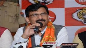 गोवा मेंउप चुनाव हुए तो शिवसेना उम्मीदवार उतारेगी राउत
