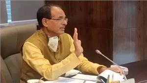 शिवराज शामिल होंगेअंतरराष्ट्रीय योग दिवस पर राज्य स्तरीय कार्यक्रम में