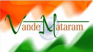 इंदौरहजारों विद्यार्थियों ने वंदे मातरमएक साथ गाया