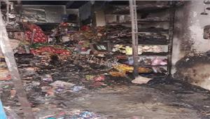 दुकान में आग लाखों का सामान स्वाहा