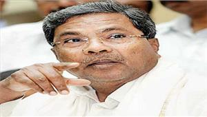 कर्नाटक मुख्यमंत्री सिद्दारमैया नेकिसानों कीसब्सिडीके लिए265 करोड़ रुपये कियेजारी