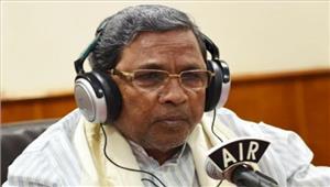 कर्नाटक विधानसभा चुनावलड़ेगीसिद्धारमैया के नेतृत्व में