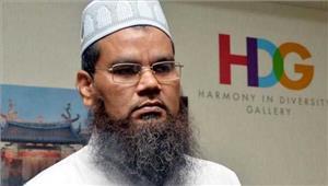 सिंगापुर  यहूदी और ईसाइयों के विरुद्ध प्रतिकूल टिप्पणी पर भारतीय इमाम निष्कासित