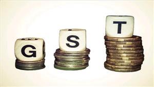 छोटे व्यापारियों को जीएसटी के लिए ट्रेनिंग देगी दिल्ली सरकार
