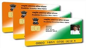 स्मार्ट कार्ड से रकम निकालने वाले गिरोह का पर्दाफाश
