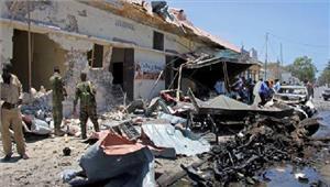 सोमालिया मोगादिशू में कार बम विस्फोट 3 की मौत