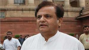 कांग्रेस मुक्त भारत बनाने के चक्कर में देश बीजेपीमुक्त न हो जाएअहमद