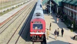 दक्षिण कश्मीर मेंसुरक्षा कारणों से रद्द की गयी रेल सेवा