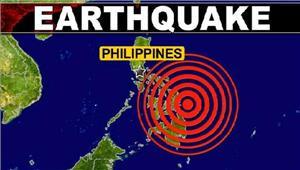 फिलीपींस 54 तीव्रता का भूकंप