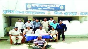 दो किलो गांजा सहित आरोपी गिरफ्तार