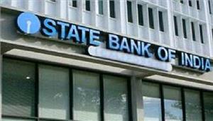 एसबीआई का मुनाफा कर्जो के कारण घटा