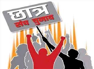 छात्रसंघ चुनावों के संदेश