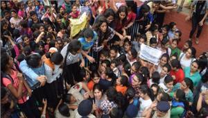पंजाब विश्वविद्यालय में शुल्क वृद्धि के खिलाफ छात्रों काविरोध प्रदर्शन