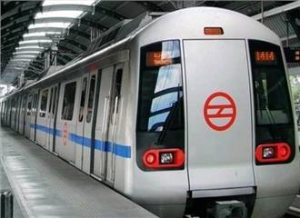 मेट्रो का निजीकरण