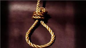 सोनभद्र में महिला ने फांसी लगाकर की आत्महत्या