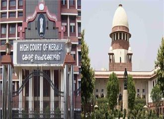 उच्चतम अदालत करेगी केरल हाईकोर्ट के फैसले की समीक्षा