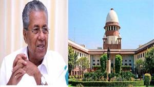 सर्वोच्च न्यायालय ने जारी किया भ्रष्टाचार मामले में पिनारई विजयन को नोटिस