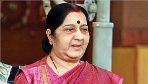 सुषमा स्वराज की पहल पर एम्स में नवजात की सर्जरी