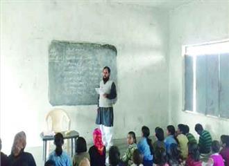 सतत विकास लक्ष्य और मानक शिक्षा