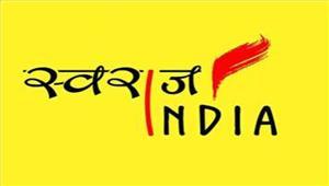 स्वराज इंडिया के 24 नामांकन रद्द भाजपा के दो उम्मीदवारों पर गिरी गाज