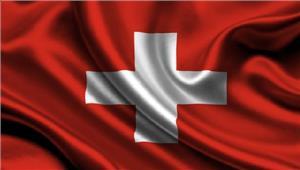 स्विट्जरलैंड  विमान दुर्घटनाग्रस्त 3 की मौत