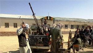 अफगानिस्तान के पकतिया प्रांत परतालिबानी आतंकवादियों का कब्जा