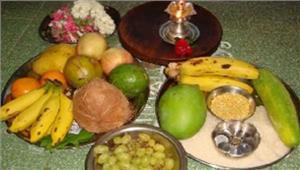 तमिल नववर्ष हेविलांबी पारंपरिक उत्साह के साथ मनाया जा रहाहै