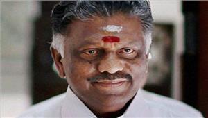 तमिलनाडु के उप मुख्यमंत्री पन्नीरसेल्वमहोंगे