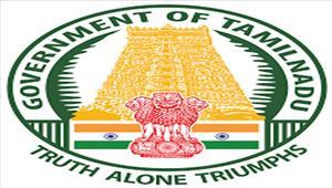 तमिलनाडु सरकार नेजलीकट्टू हिंसा की न्यायिक जांच के आदेश दिये