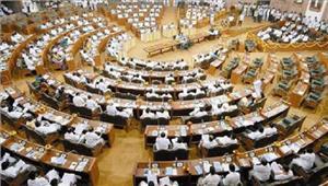 तमिलनाडु विधानसभा मेंडीएमके औरकांग्रेस ने सदन से बहिर्गमन किया