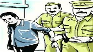 शिक्षक संघ सियाराम से जुड़े शिक्षकों ने दी गिरफ्तारी