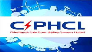 बिजली बिलों का अब  ई-पेमेंट से भुगतान