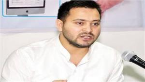 तेजस्वी ने लगाए भाजपा पर कई आरोप