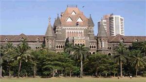 तेजपाल मामले में बंबई उच्च न्यायालय का आदेश सुरक्षित