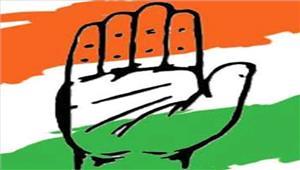 आतंकवाद व जीएसटी पर प्रधानमंत्री का घेराव करेगी कांग्रेस