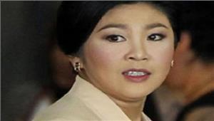 थाईलैंड की पूर्व प्रधानमंत्रीनेब्रिटेन सेमांगीराजनीतिकशरण