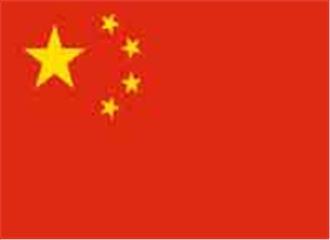 चीन के दो वैज्ञानिक शीर्ष पुरस्कार से सम्मानित
