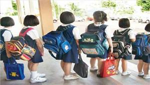 सपा सरकार नहीं बनी तो स्कूल बैग का क्या होगा