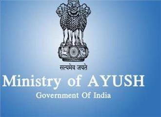 नई दिल्ली मेंराज्यों के स्वास्थ्य मंत्रियों का तीसरा सम्मेलन