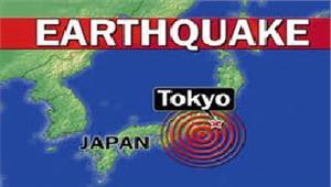 जापान में  49 तीव्रता का भूकंप