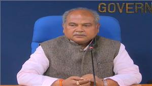 राज्य सरकारमप्रमें औद्योगिक विकास केलिए कर रही हैसराहनीय प्रयासतोमर